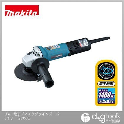 JPA電子ディスクグラインダ   9535CB