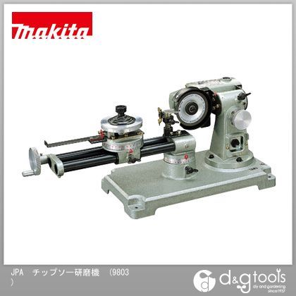 JPAチップソー研磨機   9803