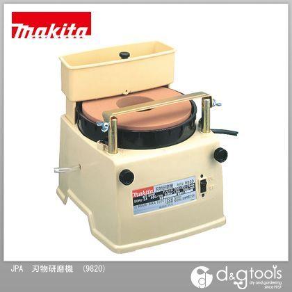 JPA刃物研磨機   9820