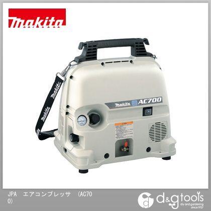 【送料無料】マキタ/makita JPAエアコンプレッサ AC700 0
