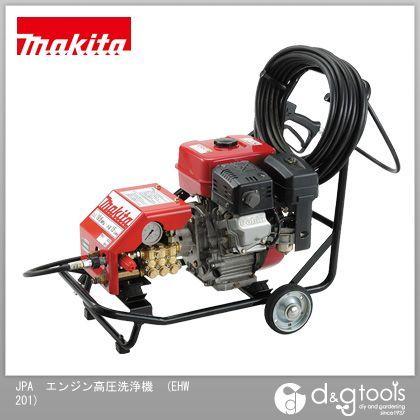 JPAエンジン高圧洗浄機   EHW201