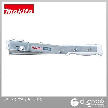 マキタ/makita JPAハンマタッカ HS100