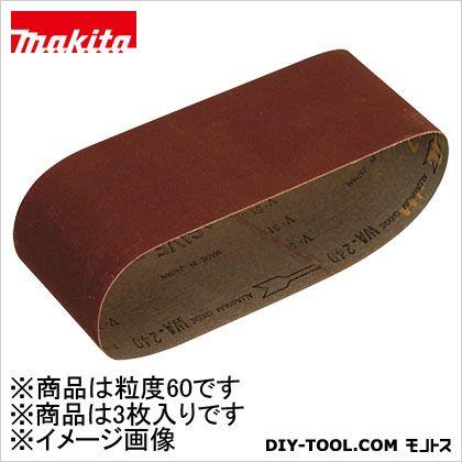 マキタ/makita ベルト457-60(3入) A-19912 3枚