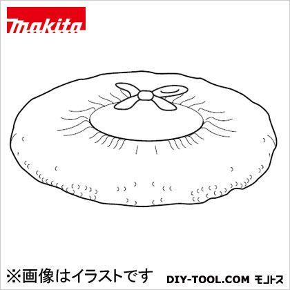 マキタ/makita ウールボンネット125 A-23298