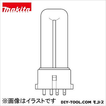 マキタ/makita 蛍光管 A-33825