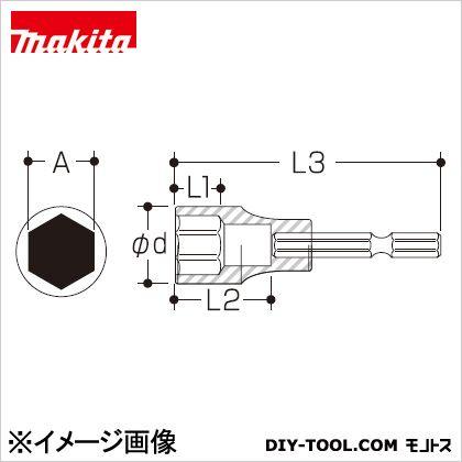 マキタ/makita タフソケットビット5.5 5.5mm A-51851