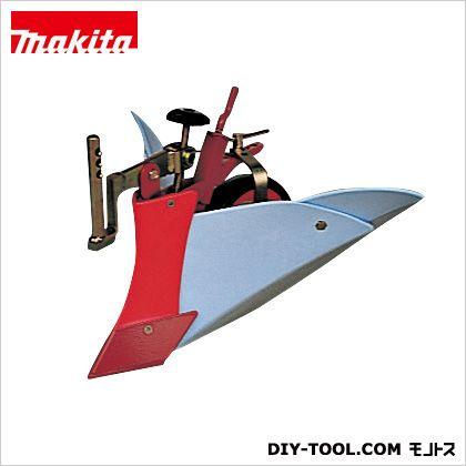 【送料無料】マキタ/makita 管理機用ミニアポロ培土器 A-53023 1台