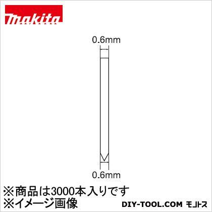 マキタ/makita ピンネイル P45 チャ F-02107 (3000本入×1箱)