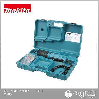 JPA小型レシプロソー   JR1000FTK