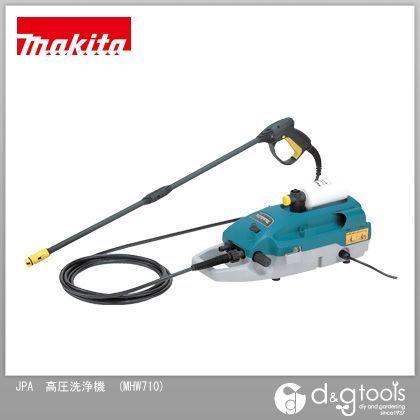 JPA高圧洗浄機   MHW710