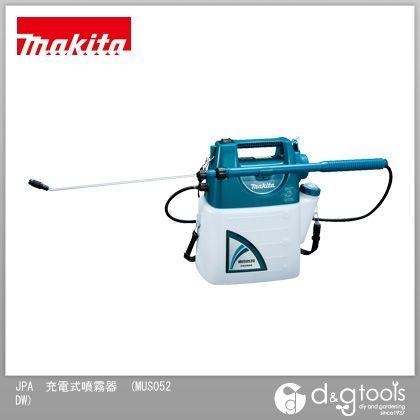【送料無料】マキタ/makita JPA充電式噴霧器(バッテリー&充電器付き) MUS052DW 1