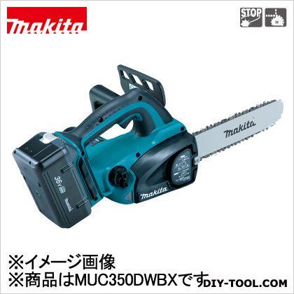 充電式チェンソー(バッテリー&充電器付き)   MUC350DWBX
