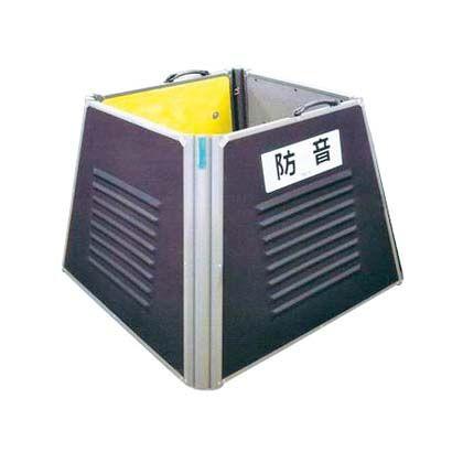簡易型防音ボックスミノリ・サイレンサー   MES-B8070