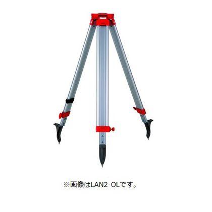 ランドレッグ・ISO規格適合三脚 イエロー 平面・35mm LAN2-YT