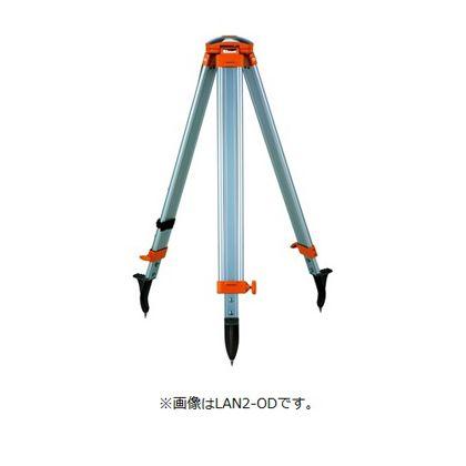 ランドレッグ・ISO規格適合三脚 イエロー 球面・5/8inch LAN2-YD