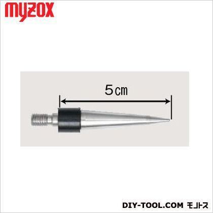 マイゾックス DM用精密ピンポール用石突 DMP-50
