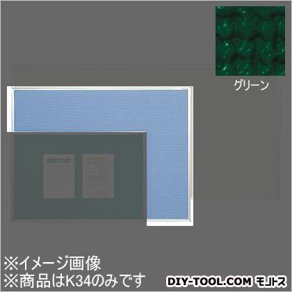 壁掛用ワンウェイ掲示板 グリーン 1210×910mm K34