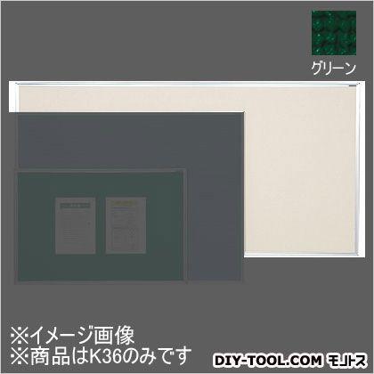 壁掛用ワンウェイ掲示板 グリーン 1810×910mm K36