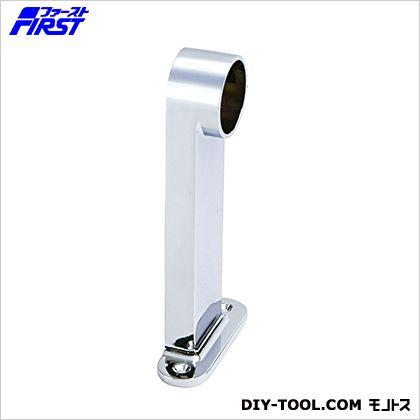 F型ブラケット150 クロームメッキ 32mm止 901-1732-1 1 個