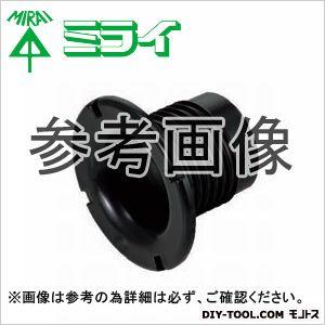 ミラレックスF用ベルマウス(ねじ込み式)   FEB-30N