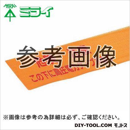 埋設標識シート幅150mmタイプ(長さ50m) オレンジ  MHS-SK