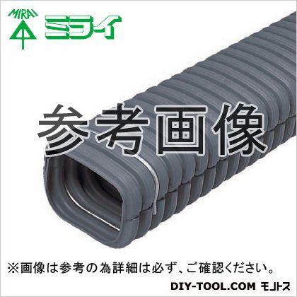 トラフレキ(波付合成樹脂トラフ) 濃グレー 200 TFX-200S