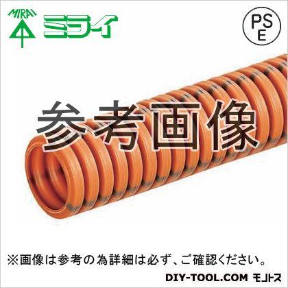 【送料無料】未来工業 ミラフレキCD オレンジ MFCD-42Y