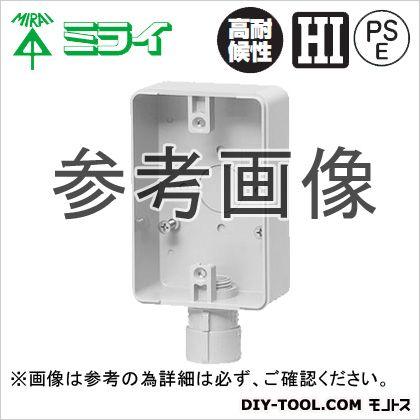 露出スイッチボックス(防水コンセント用〈)コネクタ付〉 ミルキーホワイト  PVR16-BC1GM