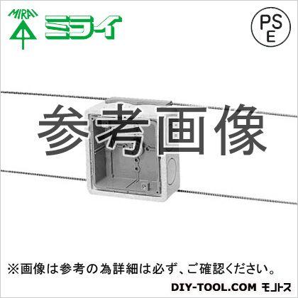 未来工業 埋込四角アウトレットボックス(断熱カバー・4mmバー付) CDO-4BDB
