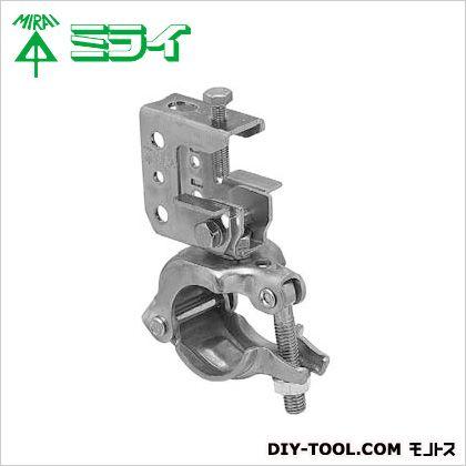 単管クランプ(形鋼用)   KSTK-SG