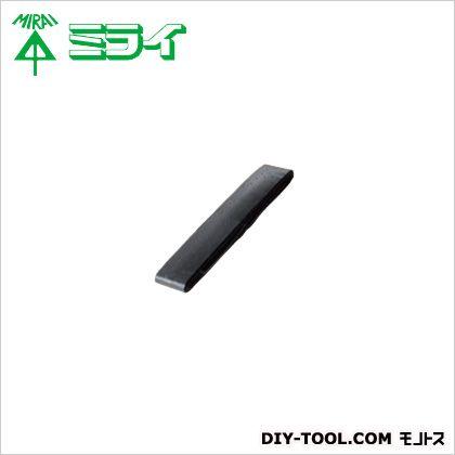 グリップテープ 黒  MC-110K