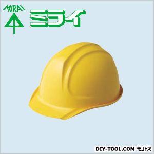 【送料無料】未来工業 USメット(シールドタイプ) 黄 USH-2SY