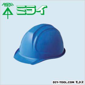 【送料無料】未来工業 USメット(シールドタイプ) 青 USH-2SB