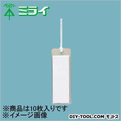 カードエフ プラスチック製・線名札   KFC-1850H 1パック(10入)