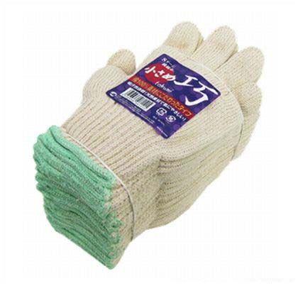 純綿手袋「巧」小さめ   202911  ダース