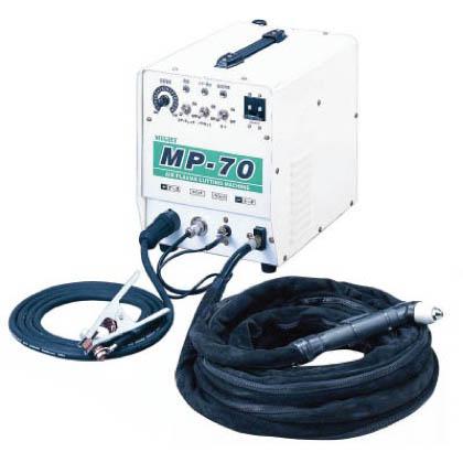 プラズマ切断機   MP-70