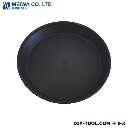 セラアート受皿植木鉢皿(プラスチック樹脂製) 黒 Mサイズ