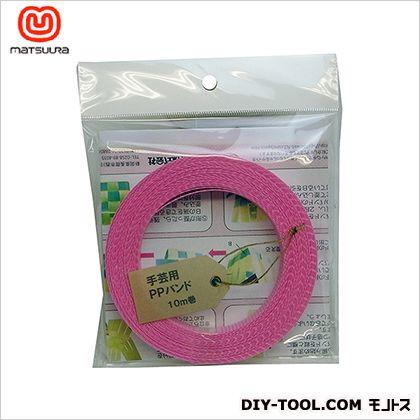 手芸用PPバンド ピンク 15.5mm×10m  1 巻