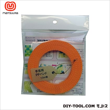 手芸用PPバンド オレンジ 15.5mm×10m
