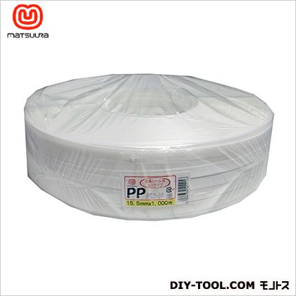 PPバンド(梱包・手芸用) 白 15.5mm×1000m  1 巻