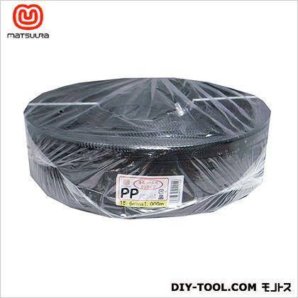 PPバンド(梱包・手芸用) 黒 15.5mm×1000m  1 巻