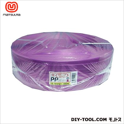 PPバンド(梱包・手芸用) 紫 15.5mm×1000m