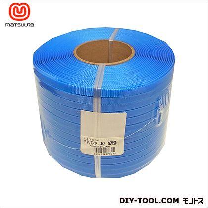 PPバンド紙管巻 青 9mm×500m   巻