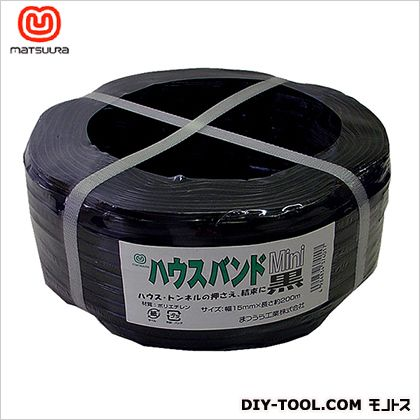 ハウスバンドミニ3芯 黒 15mm巾200m  1 巻