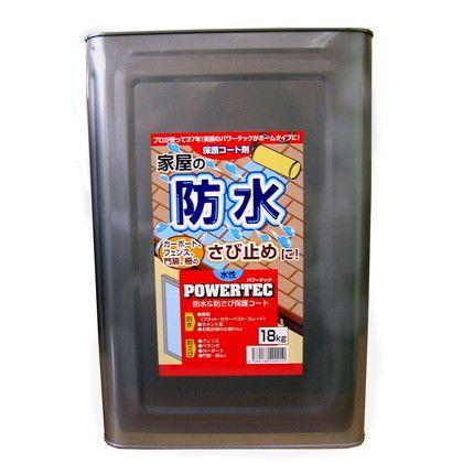 パワーテック防水&防錆保護コート剤 乾燥後透明