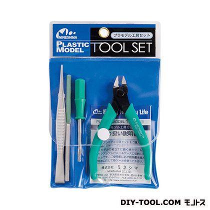 工具セット 青  A-2