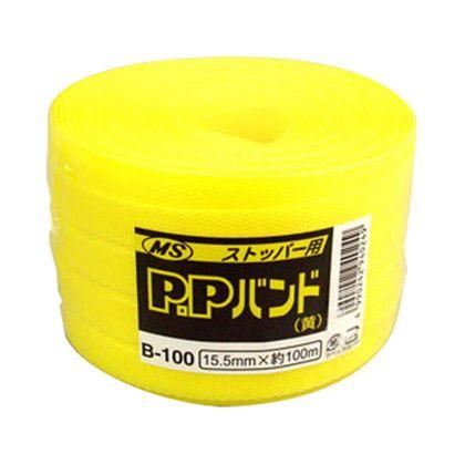 ストッパー用 PPバンド 黄 幅15.5mm×長さ100m B-100Y
