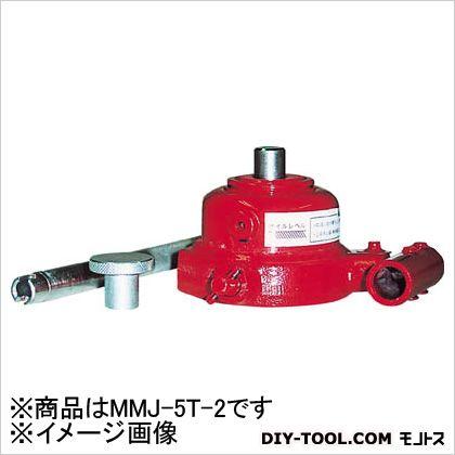 【送料無料】マサダ ミニオイルジャッキロング5TON MMJ-5T-2 1台