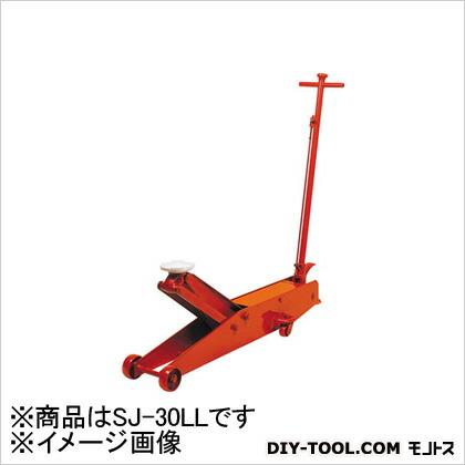 低床型手動式サービスジャッキ3TONSJ30LL(シュドウシキ)   SJ30LL