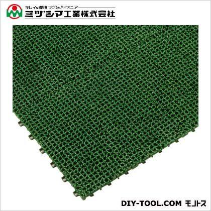 ミヅシマ工業 ジョイント人工芝生 グリーン 300mm×300mm 440-0020